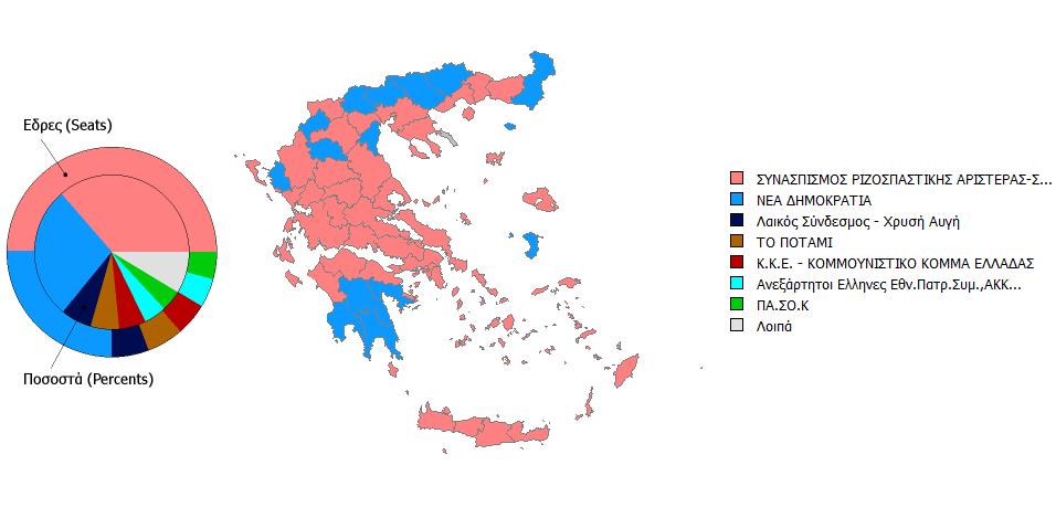 εκλογικός χάρτης 2015 και γραφημα εδρών νέας Βουλής 2015